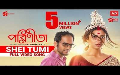 Shei Tumi সেই তুমি Parineeta lyrics translation